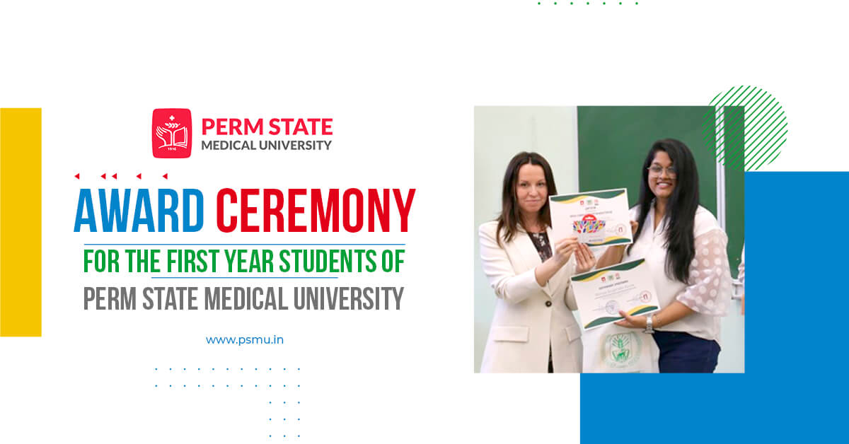 Award Ceremony Of the Students For City Interuniversity Olympiad