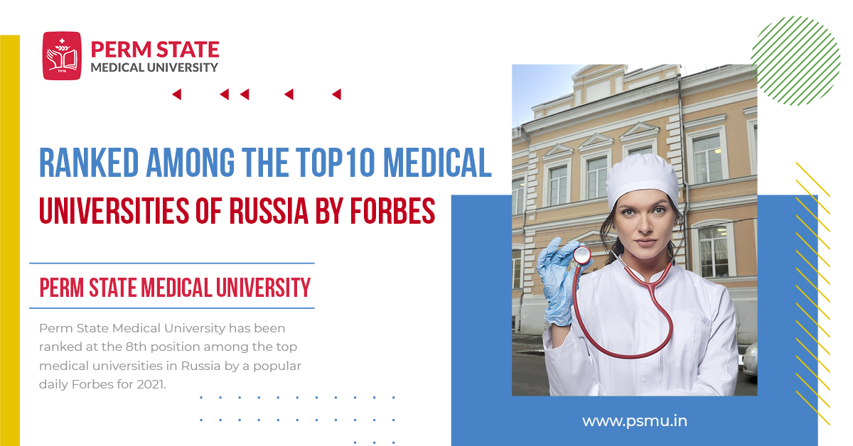 Forbes Ranks Perm State Medical University in 2021
